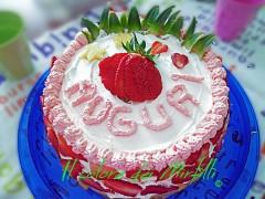torrta alla frutta, torta di compleanno, torta auguri, torta, frutta, compleanno, auguri, fragole, ananas, kiwi, banana