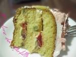 torta alla frutta,torta di compleanno,torta auguri,torta,frutta,compleanno,auguri,fragole,ananas,kiwi,banana